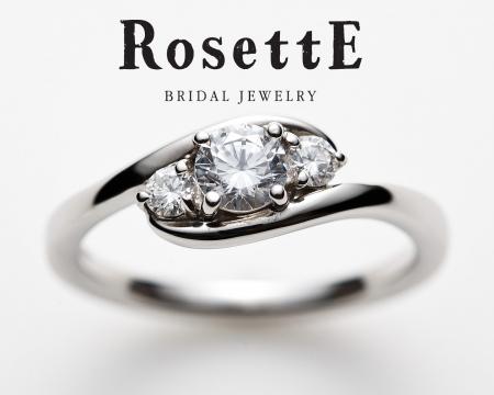 RosettE_目的地ER