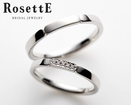 ダイヤ入りデザインの結婚指輪 RosettE_木立ちMR