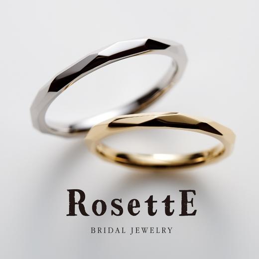 RosettE_小枝