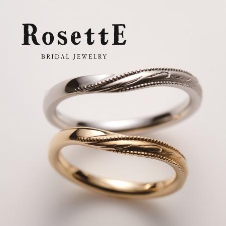 RosettE_草