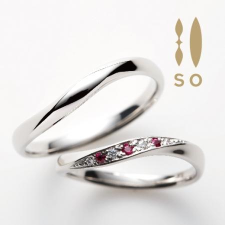 S字ラインの結婚指輪 SO_beautiful