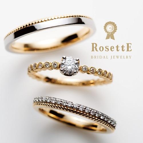 RosettE_しずく