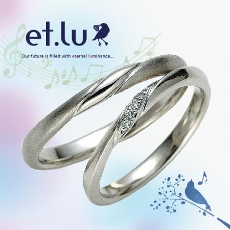 ひねりがある結婚指輪 et.lu_メッゾ