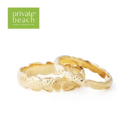 カジュアルなデザインの結婚指輪 privatebeach_NAO