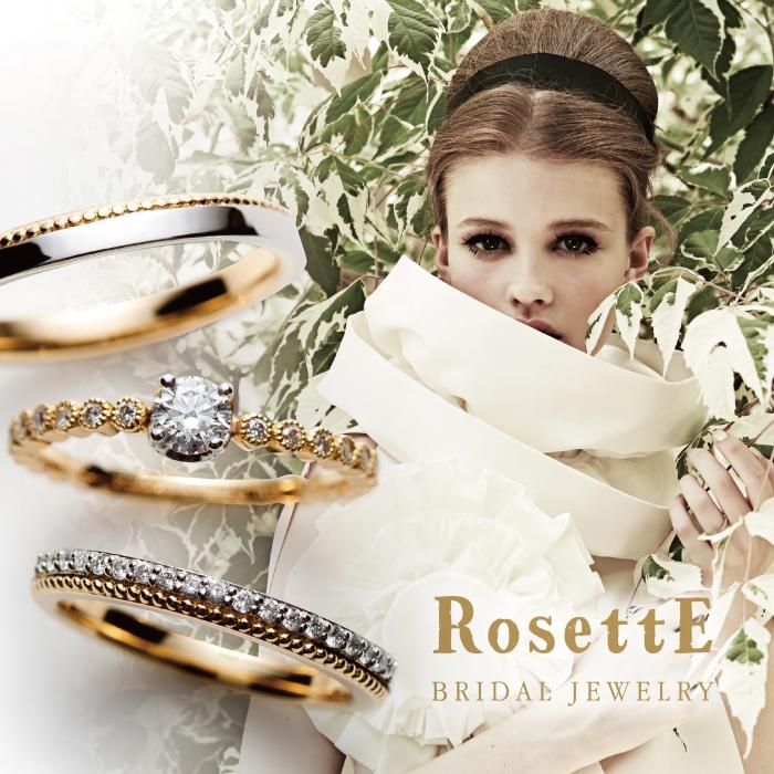 婚約指輪・結婚指輪クリスマスフェア