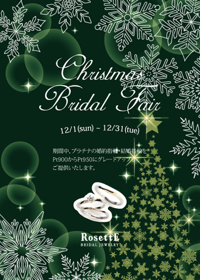 RosettE Christmas Bridal Fair
