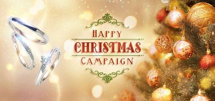 HAPPY CHRISTMAS CAMPAIGN
