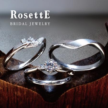 RosettE VINE ROSES ~つるバラ~
