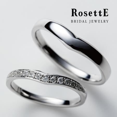 RosettE~波紋~結婚指輪