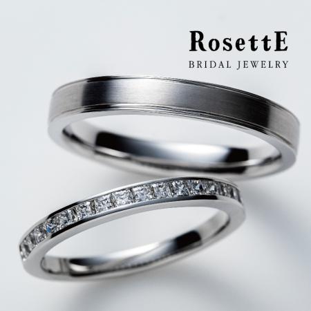 RosettE~すぐりの実~結婚指輪