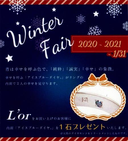 L'or Winter Fair
