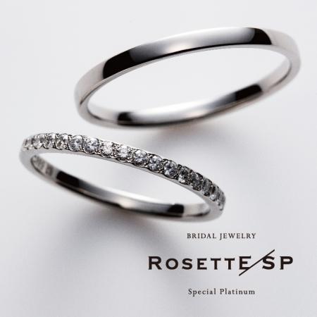 柏で結婚指輪を探す 強いプラチナ