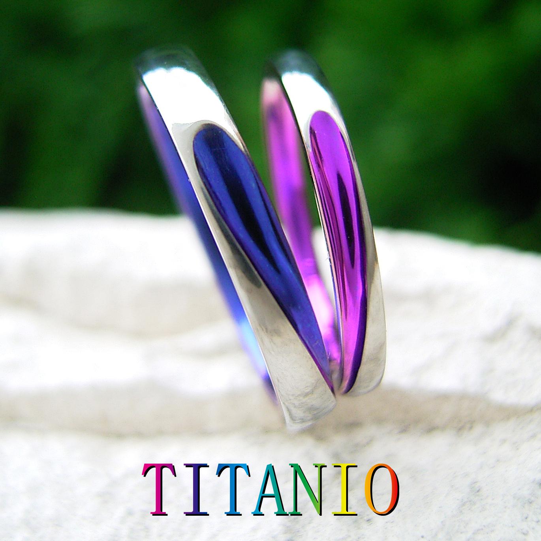 TITANIO ふたつあわせてひとつのハートになるチタングラデーションの結婚指輪