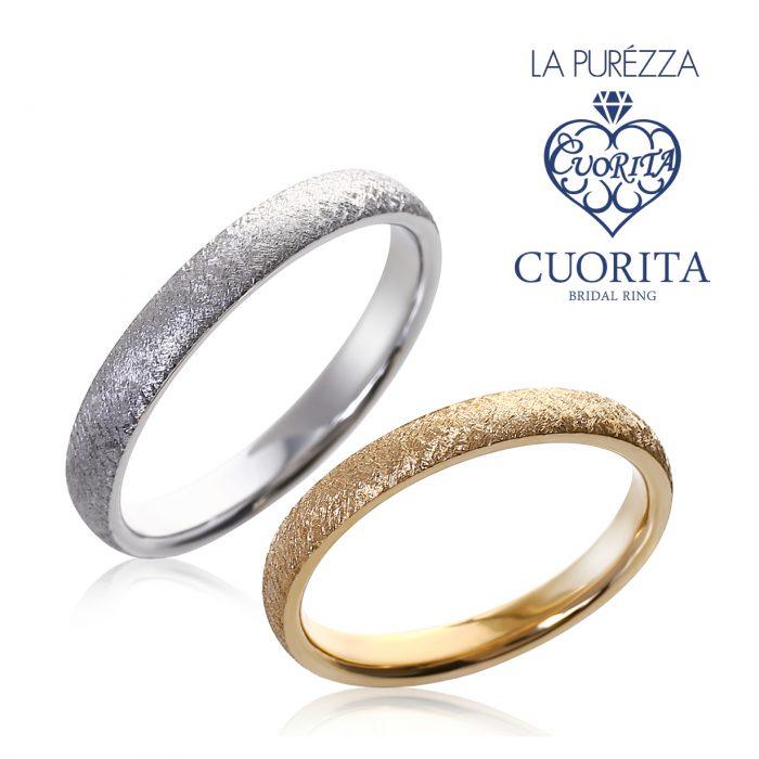 斜めに細かく施された表面加工が、つや消しとも異なる独自の優しいきらめきを生む結婚指輪です