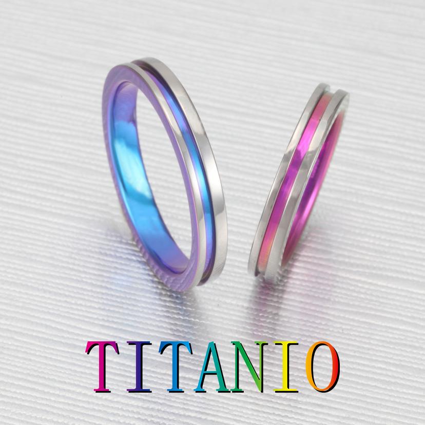 TITANIO No.2 チタングラデーションの平打ちマリッジリング