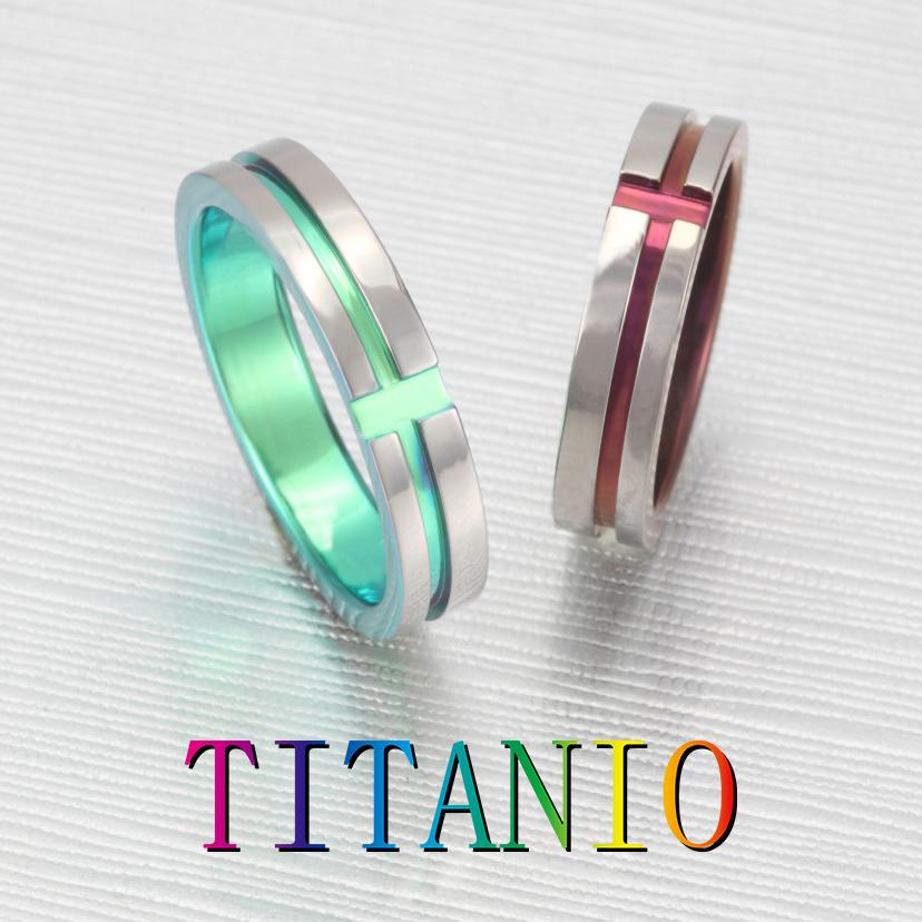 TITANIO No.4 クロスデザインのチタングラデーション平打ちマリッジリング
