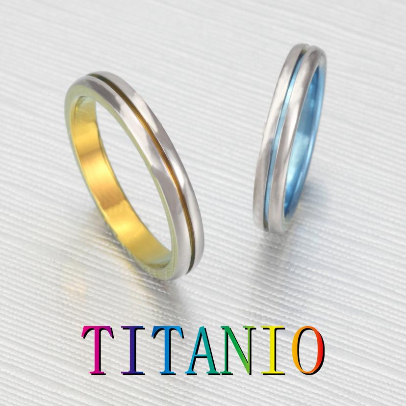 TITANIO No.9 チタングラデーションの甲丸マリッジリング