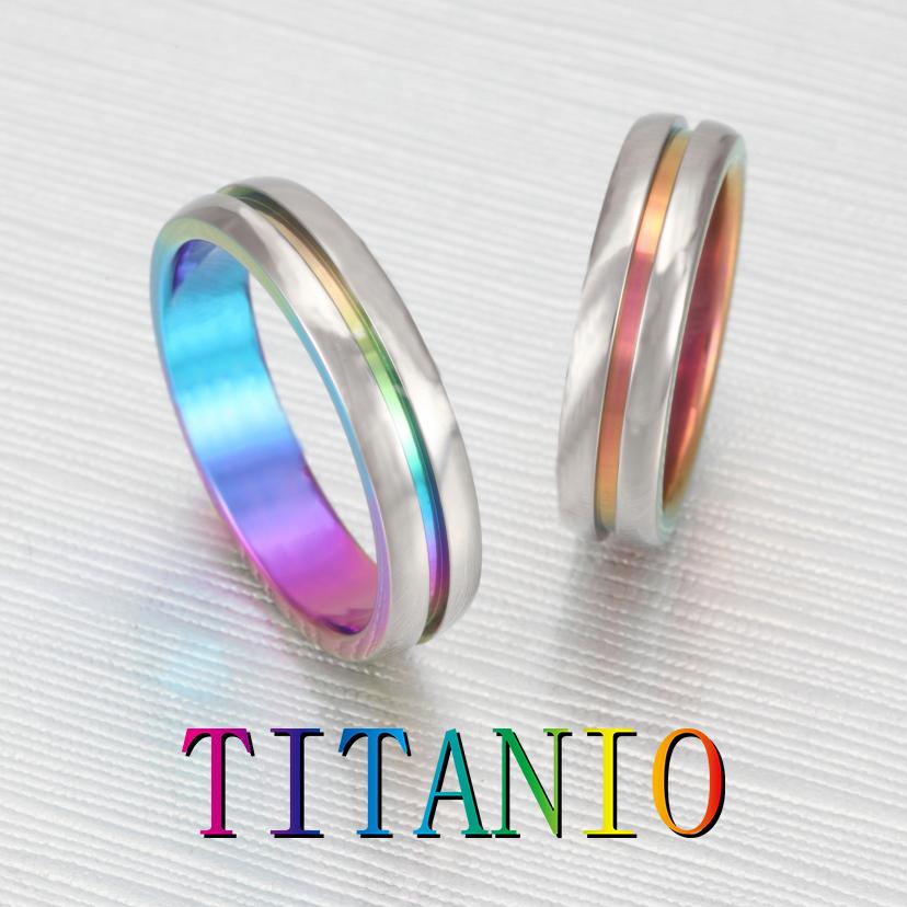 TITANIO No.10 チタングラデーションの甲丸マリッジリング