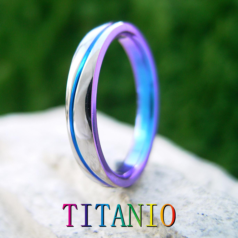 TITANIO ウェーブ状のラインが入ったチタングラデーションの結婚指輪