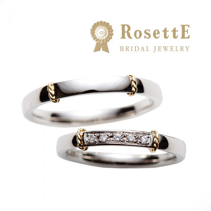 二人の想いが結ばれた絆をゴールドのラインで表現。