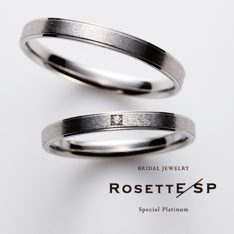 RosettE SP